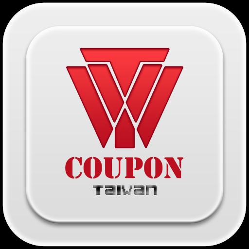 美食優惠,台灣(麥當勞,肯德基,漢堡王,星巴克,Costco (app)