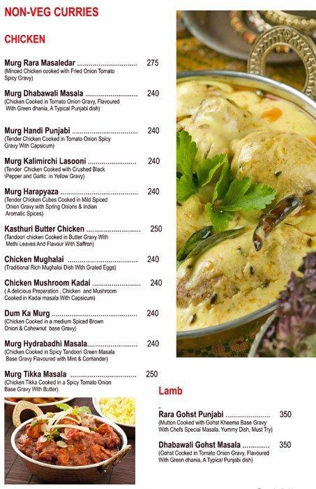 Chef's Bank menu 21