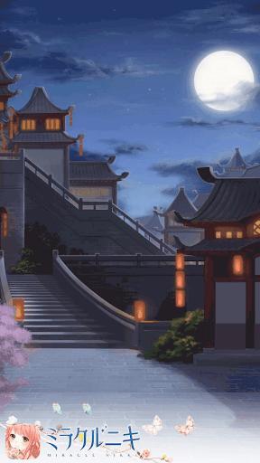 神秘の月下城
