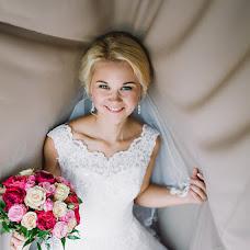 Wedding photographer Mariya Bogdanova (mariabogdanova). Photo of 26.10.2015