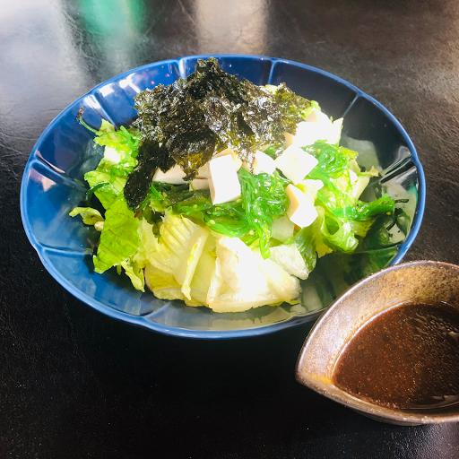 Tofu Asian Salad (Veggie)