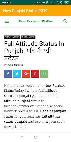 New Punjabi Status 2019 APK   APKPure ai