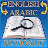 قاموس عربي انجليزي حر ترانزلاتور APK