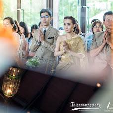 Wedding photographer Sathid Emamorn (sathidemamorn). Photo of 16.11.2016