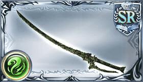 緑の依代の太刀