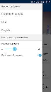 Ekraanipilt