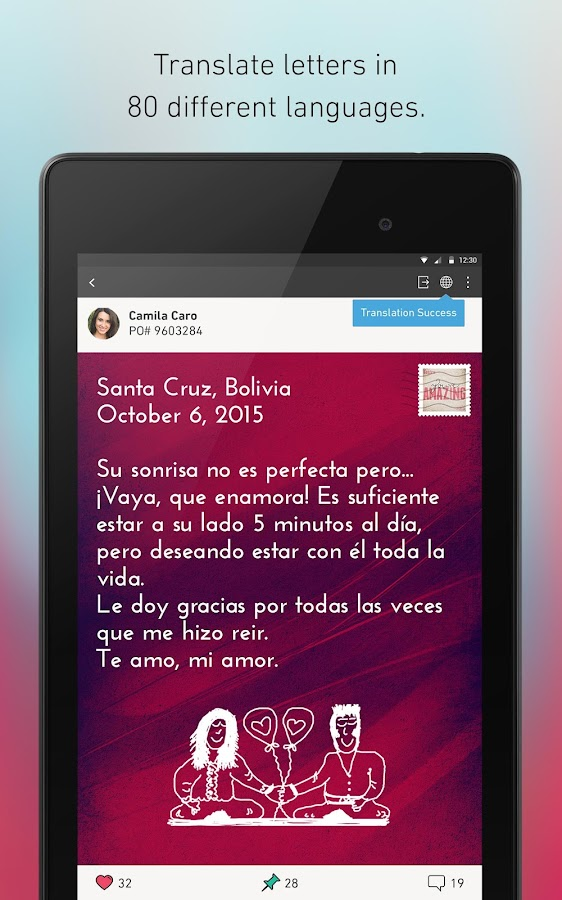 lettrs- screenshot