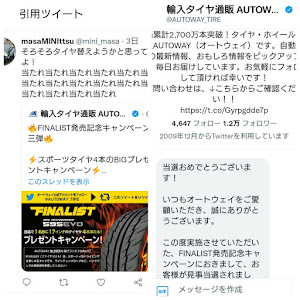 MINI コンバーチブルのカスタム事例画像 masaMINIttsuさんの2021年10月19日16:40の投稿