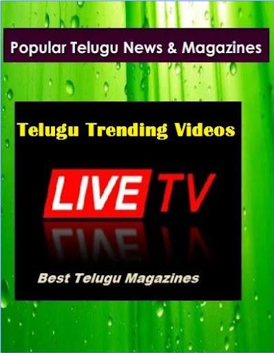 All Telugu live TV HD Channels 1.0 screenshots 1
