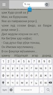 Осори Имоми Аъзам Абўҳанифа (р) - náhled