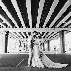 Wedding photographer Lyudmila Romashkina (Romashkina). Photo of 02.10.2018
