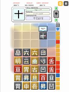 Kanji Drop 10