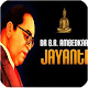 Dr. B. R. Ambedkar Quotes Download for PC Windows 10/8/7