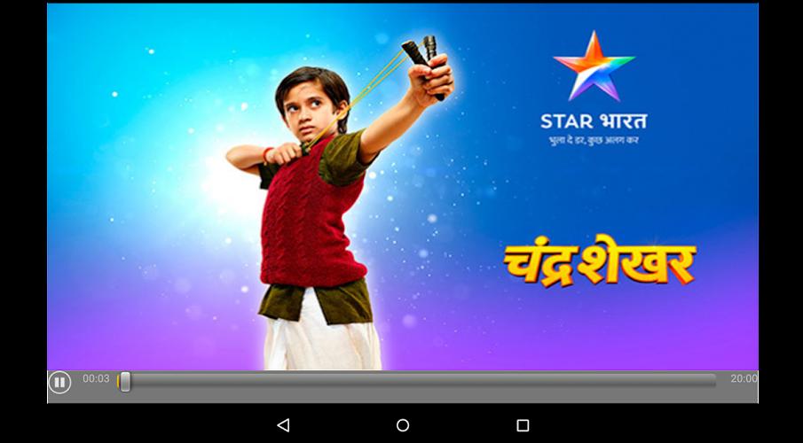 Star Bharat HD APK | APKPure ai