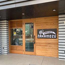 CrossFit Nakamozu(クロスフィット ナカモズ)のメイン画像です