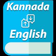 Kannada to English Translator - Dictionary