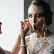 Wedding photographer Sasha Bazenko (bvzenko). Photo of 11.07.2017