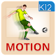 Motion- Physics (app)