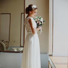Wedding photographer Katerina Atroschenkova (KatyaMel). Photo of 08.11.2016