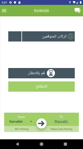 Rawabi ss2