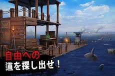 Raft Survival: ラフティングのサバイバル - Ocean Nomadのおすすめ画像3