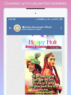 Indian Messenger Mod Apk- Indian Social Network-Indian Chat 9