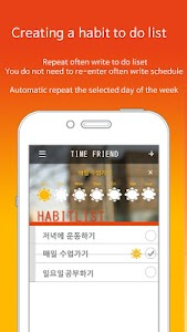 TiFi-Habit/To do check list screenshot 0