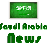 Saudi Arabia News in English