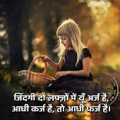 Hindi Love Shayari image for Whatsapss