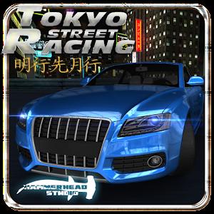 Street Racing Tokyo