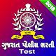 Download Gujarat Police Bharati 2018 Test-પરીક્ષા તૈયારી For PC Windows and Mac