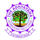 The Adhyayana International Public School Download for PC Windows 10/8/7