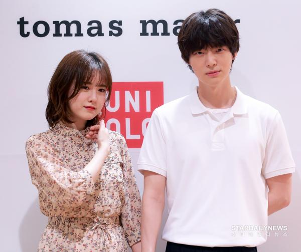 goo hye sun ahn jae hyun divorce 9