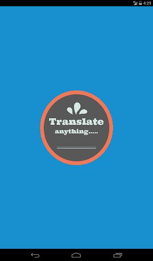玩免費教育APP|下載Sinhalese English Translator app不用錢|硬是要APP