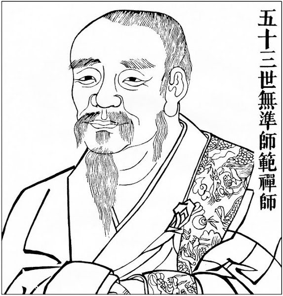 Tiểu sử Tổ Vô Chuẩn – Sư Phạm Thiền Sư (Đời thứ 16 tông Lâm Tế – Thiền Tông Trung Hoa)