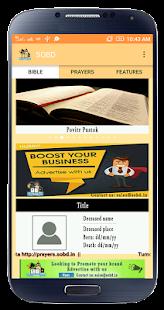 Sobd - Konkani Audio Bible - náhled