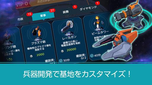 ビッグバンギャラクシー【本格SFストラテジーゲーム】