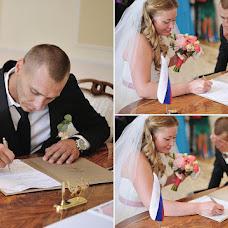 Wedding photographer Lyudmila Koroleva (Lissia). Photo of 12.10.2013