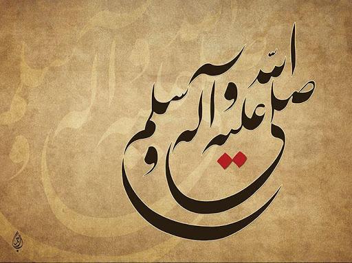 Arabic Calligraphy Name Art 1.0 screenshots 7