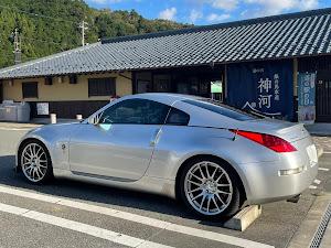 フェアレディZ Z33 Version Sのカスタム事例画像 中ノ庄さんの2021年10月18日04:39の投稿