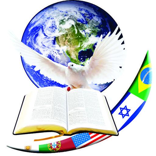 Ministério Deus de Maravilhas