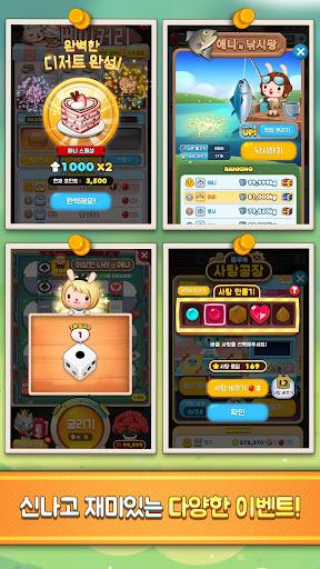 uc560ub2c8ud3212 2.0.20 screenshots 2