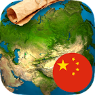 GeoExpert - China Geography icon