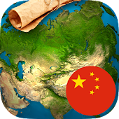 GeoExpert - China Geography
