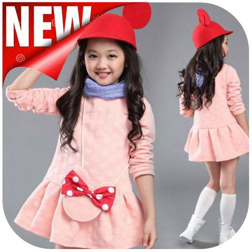 models of children\'s clothing