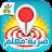 ضربة معلم - لعبة الغاز مسلية logo