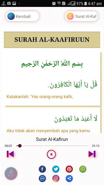 Surah Al Kafirun Mp3 Serta Terjemahan Android Aplicații