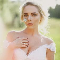Wedding photographer Vlad Larvin (vladlarvin). Photo of 05.06.2017