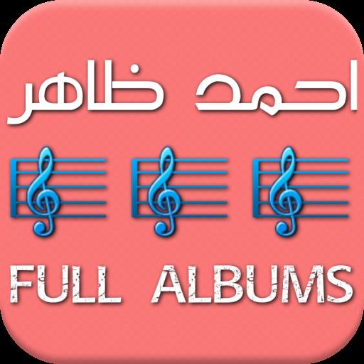 Ahmad Zahir Full Albums