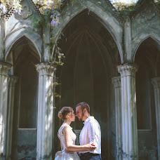 Wedding photographer Nataliya Tolkacheva (nataliatophoto). Photo of 08.06.2018